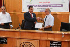 Dr. Al Sarraj honoring Dr. Abuelaish