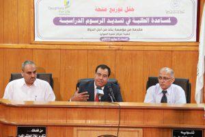 Dr. Abuelaish's Speech