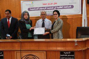 Dr. Al Sarraj honoring Daughters for Life Foundation